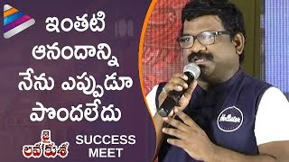 Lyricist Chandra Bose Speech | Jai Lava Kusa Success Meet | Jr NTR | Nivetha Thomas | Raashi Khanna