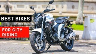 Why These 5 Bikes are the Best For City Riding ? | City Riding Bikes | Auto Gyann