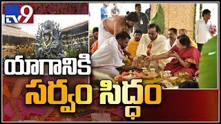 KCR to perform five day Chandi Yagam