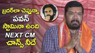 Posani Krishna Murali Comments on Pawan Kalyan political Career | Posani Press Meet