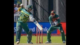 Live * বাংলাদেশ বনাম সাউথ আফ্রিকা ২য় T20 ম্যাচ