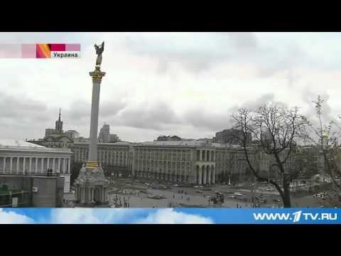 Власти Украины `заморозили` выплаты по трехмиллиардному долгу России