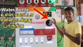 South India's First Water First Bottle Recycling Machine