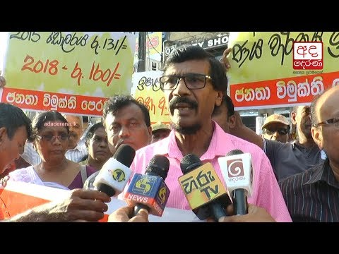 jvp issues warning t|eng