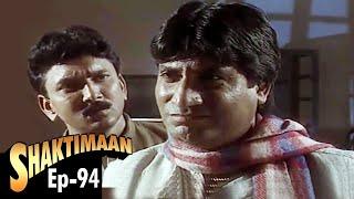 Shaktimaan - Episode 94