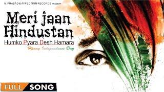 Humko Pyara Desh  : by Prithvi Gandharv | Desh Bhakti songs indian | Patriotic | 15th august Special