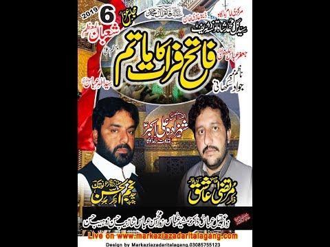 Zakir Najmui hassan Notak Zakir Murtaza Ashiq 6 Shahban Tonsaa.....2019
