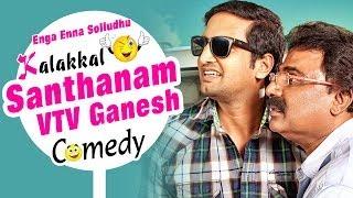Pattathu Yaanai - Inga Yenna Solluthu | Tamil Movie Comedy | VTV Ganesh | Santhanam | Mayilsami | Simbu |