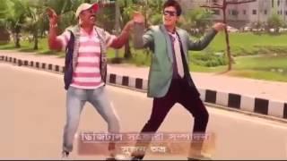 Download Mamu Vagina  Shakib khan Valobasa ajkal movie song 3Gp Mp4