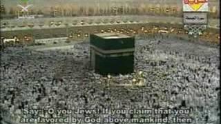 Surah Jumma'a- Imam Sudais