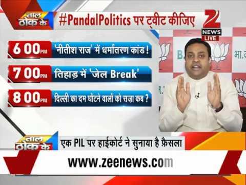 Pandal Politics: Shiv Sena slams Bombay High Court's order- Part 2