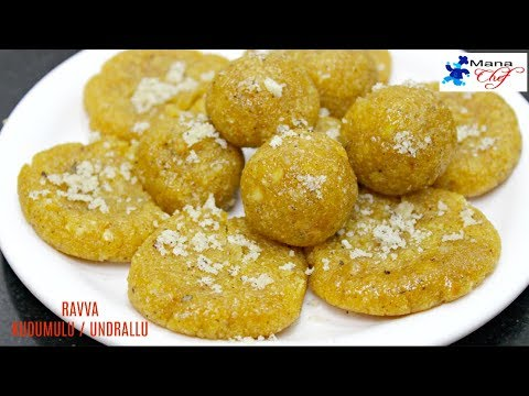 Ravva Kudumulu / Undrallu Recipe in Telugu