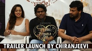 Chiranjeevi Launched Pyaar Prema Kaadhal Movie Trailer | Harish Kalyan | Raiza | Yuvan Shankar Raja
