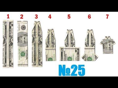 Талисман из денег своими руками 47