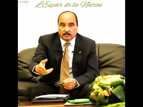 Mohamed Ould Abdel Aziz - النشيد الرسمي للمرشّح محمد ولد عبد العزيز