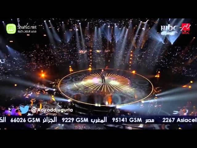 Arab Idol - أجراد يوغرطة - بالله يا غزالي - الحلقات المباشرة