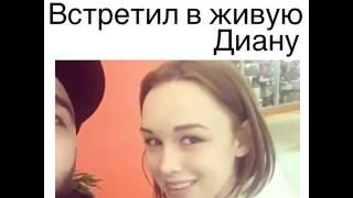 Диана Шурыгина видео блогер!