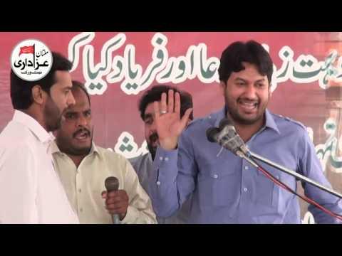 Zakir Ali Imran Jafari | 17 April 2018 | Imambargah Qasr e Sarkar Wafa Paloo Wala Sadaat Lodhran |