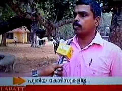 Govt  College Attingal video