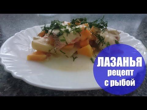 Лазанья рецепты с фото простые и вкусные