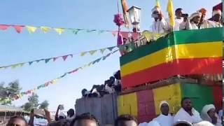 Asteryo Mariam in Gishen Mariam, Ethiopia