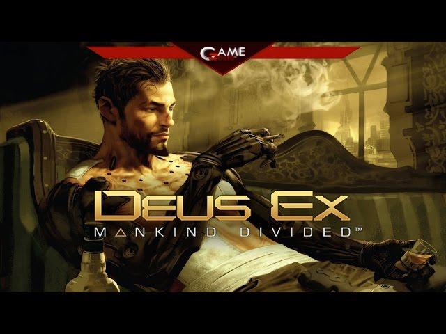 Первый взгляд Deus Ex Mankind Divided