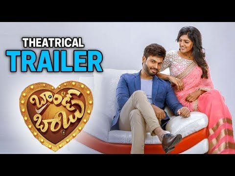 Brand Babu Theatrical Trailer | Brand Babu OFFICIAL Trailer | Brand Babu Teaser | Trailers 2018