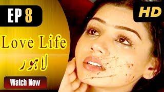 Love Life Aur Lahore - Episode 8 | ATV