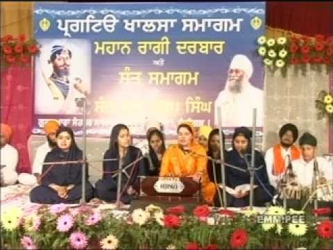 Sant Baba Saroop Singh Ji (chandigarh Smagam 1) - Part 1 video