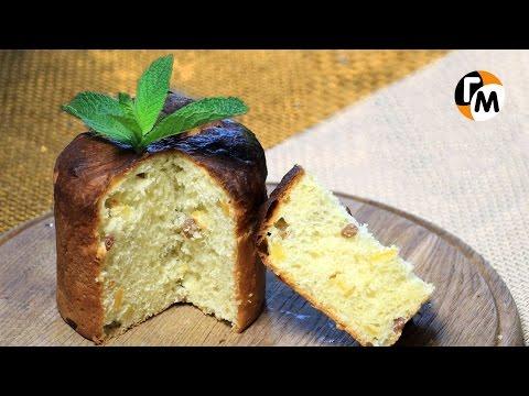 Панеттоне рецепт: мягкий и вкусный кулич | ПАСХА 2018 -- Голодный Мужчина, Выпуск 82