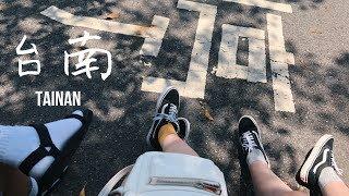 【VLOG#3】Tainan 台南 兩天一夜
