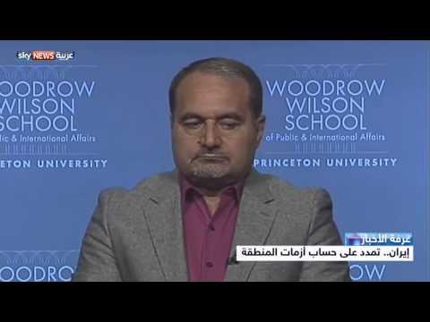 إيران.. تمدد على حساب أزمات المنطقة