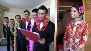Wedding - Same Day Highlight 馬灣