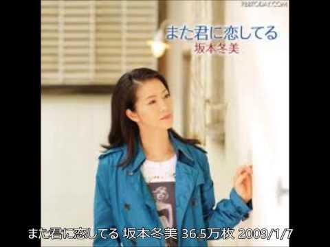 2007~2012 ヒット曲・名曲メドレー japanese Music Hit Medley 2007~2012 video