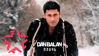 Клип Dan Balan - Плачь
