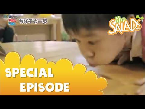 เด็กญี่ปุ่นยอดนักเป่า