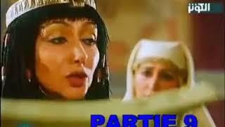 Annabi Youssouf film pulaar