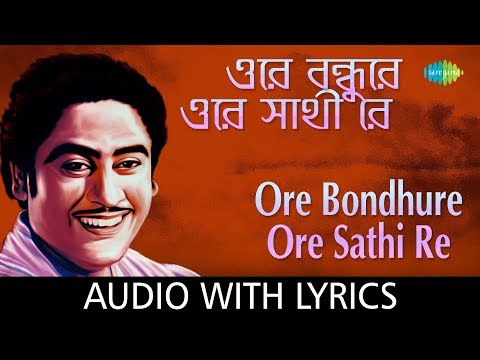 Ore Bondhure, Ore Sathi Re with lyrics | Legends - Kishore Kumar  Vol-4 | Kishore Kumar | HD Song
