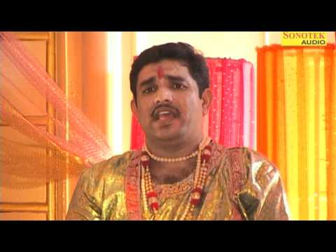Anjna Pawan Part 1 Karampal Sharma, Manju Sharma Kissa Ragniya Story video