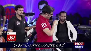 Game Show Aisay Chalay Ga - 19th August 2017   BOL News