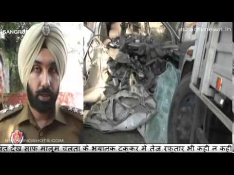 Punjab Sangrur 8 peole died in road accident between enova and tractor