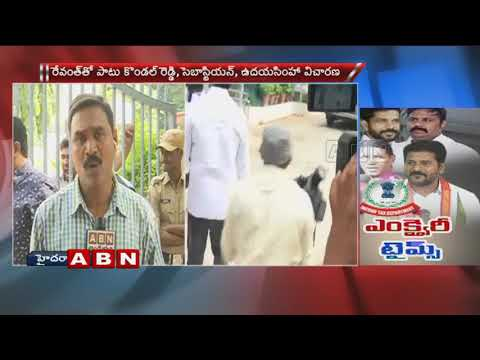 IT Officials To Investigate T Congress Leader Revanth Reddy Shorlty | updates | ABN Telugu