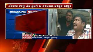 BJYM leaders protest against CM Chandrababu in Nellore District