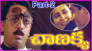 Vishwaroopam - Chanakya - Telugu Full Length Movie Part-2 - Kamal Haasan , Urmila Matondkar