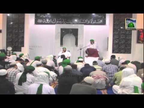 Aaiye Tauba KArtay Hen - Islamic Bayan - Maulana Imran Attari