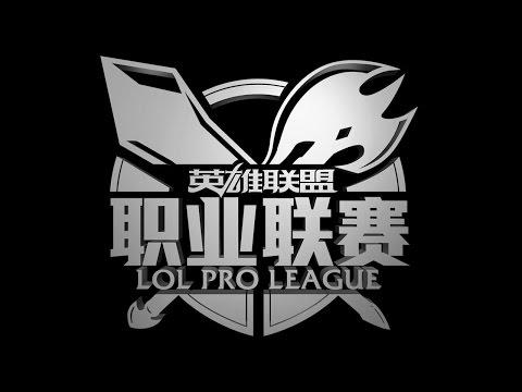 LPL Spring - Week 1 Day 3