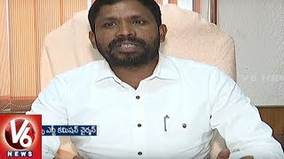Chairman Errolla Srinivas Review Meet On SCST Atrocity Act | Hyderabad
