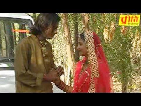 Mast Jija Sali Spicy Video - Jija Sali Illegal Affair Video | Rajasthani 2014 video