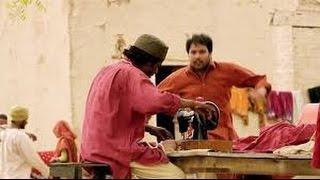 Kurta By Amrinder Gill |Movie: Angrej |