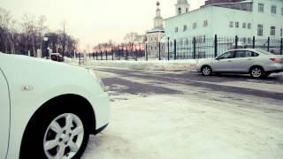 Трейлер тест-драйва новой Nissan Almera